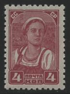 Russia / Sowjetunion 1938 - Mi-Nr. 674 I A ** - MNH - Freimarke (IV) - Nuovi