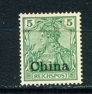 GERMAN PO'S IN CHINA  -  1901-04 Germania Definitive 5pf Hinged Mint - Bureau: Chine