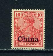 GERMAN PO'S IN CHINA  -  1901-04 Germania Definitive 10pf Hinged Mint - Bureau: Chine