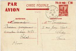 BR42 - TUNISIE EP PA CP 2 OBLITEREE DE RABAT 24/2/1942 POUR CLICHY - RARE - Covers & Documents