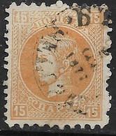 Serbia 1869 Prince Milan 1st Printing 15 Para Used Perforation 9 X 12 Md - Serbia