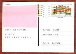 Ganzsachenpostkarte, Kronach, MS Welle Briefzentrum 86, 2003 (4871) - Cartes Postales - Oblitérées