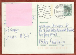 Ganzsachenpostkarte, Zeche Zollern Dortmund, MS Welle Hamburg, 1996 (4879) - Cartes Postales - Oblitérées