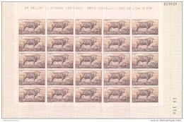 España Nº 1254 En Pliego De 25 Sellos - 1951-60 Ungebraucht
