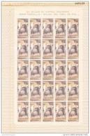 España Nº 1257 En Pliego De 25 Sellos - 1951-60 Ungebraucht