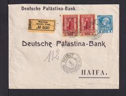 1912 - 1 Pia. Ganzsache Mit Zufrankatur Paar 2 Pia. - Als Einschreiben Ab SMYRNA Nach HAIFA - Eastern Austria