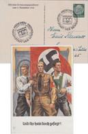 DR - Und Ihr Habt Doch Gesiegt ! 6 Pfg. Privatganzsache SST München 1938 - Brieven En Documenten