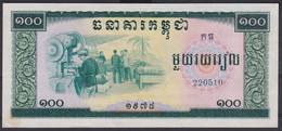 Ref. 5871-6376 - BIN CAMBODIA . 1975. CAMBOYA 1975 100 RIELS - Cambodia