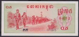 Ref. 5866-6371 - BIN CAMBODIA . 1975. CAMBOYA 1975 0.5 RIELS - Cambodia