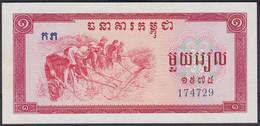Ref. 5867-6372 - BIN CAMBODIA . 1975. CAMBOYA 1975 1 RIEL - Cambodia