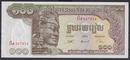 Ref. 5855-6360 - BIN CAMBODIA . 1972. CAMBOYA 1972 100 RIELS - Cambodia