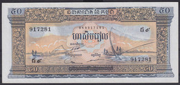 Ref. 5854-6359 - BIN CAMBODIA . 1956. CAMBOYA 50 RIELS SIN DATA (1956-1975) - Cambodia