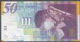 Ref. 4903-5406 - BIN ISRAEL . 2007. ISRAEL 50 SHEQALIM 2007 - Israël