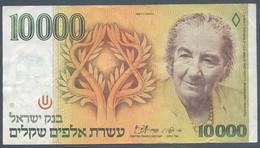 Ref. 4896-5399 - BIN ISRAEL . 1984. ISRAEL 10000 SHEQALIM 1984 - Israël
