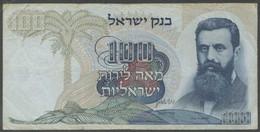 Ref. 4886-5389 - BIN ISRAEL . 1968. ISRAEL 100 LIROT 1968 - Israël