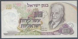 Ref. 4884-5387 - BIN ISRAEL . 1968. ISRAEL 10 LIROT 1968 - Israël