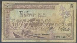 Ref. 4873-5376 - BIN ISRAEL . 1955. ISRAEL 5 LIROT 1955 - Israël
