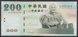 Ref. 4481-4984 - BIN FORMOSA . 2020. TAIWAN 200 YUAN 2001 - Taiwan