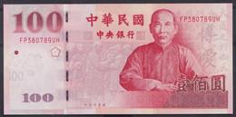 Ref. 4480-4983 - BIN FORMOSA . 2001. TAIWAN 100 YUAN 2001 - Taiwan