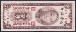 Ref. 4476-4979 - BIN FORMOSA . 1954. TAIWAN 1 YUAN 1954 - Taiwan
