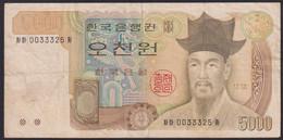 Ref. 4194-4697 - BIN SOUTH KOREA . 1983. COREA DEL SUR 1983 5000HWAN - Korea, South