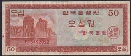 Ref. 4183-4686 - BIN SOUTH KOREA . 1962. SOUTH KOREA 50 WON 1962 - Korea, South