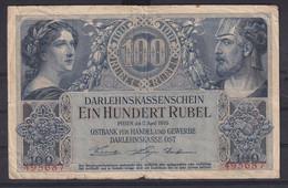 Ref. 3058-3481 - BIN LITHUANIA . 1916. GERMANY OCCUPATION LITHUANIA 100 RUBEL 1916 - Lituanie