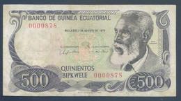 Ref. 2773-3196 - BIN EQUATORIAL GUINEA . 1979. GUINEA ECUATORIAL 500 BIPKWELE 1979 - Equatorial Guinea