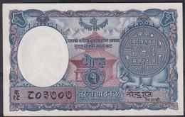 Ref. 2117-2540 - BIN NEPAL . 1951. NEPAL 1 MOHRU 1951 - Nepal
