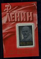 RUSSIA  1970 LENIN MI No BLOCK 63 MNH VF!! - Blocs & Feuillets