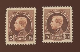2 X 218 Montenez **   Cote  30,--€.   Postfris. Sans Charnière. Mint N.H. - Unused Stamps