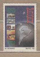 Uruguay 1992 MERCOSUR Map MNH(**) #30246 - Uruguay