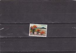 Japon Nº 650 - Nuevos
