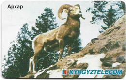Kyrgyzstan - Kyrgyz Telecom (Chip) - Mountain Goat, Chip SC7, 200Units, Used - Kirgizië