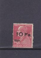 """FRANCE POSTE AERIENNE NUMERO 3 """"""""  FAUX """""""" Je Répéte FAUX - 1927-1959 Nuevos"""