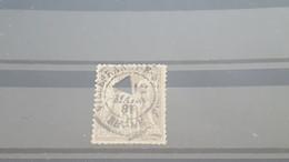LOT551916 TIMBRE DE FRANCE OBLITERE PERFORE - Gezähnt (Perforiert/Gezähnt)