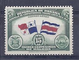 210039915  PANAMA.  YVERT   AEREO  Nº   70  **/MNH - Panama