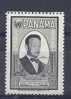 210039916  PANAMA.  YVERT   AEREO  Nº   238  **/MNH - Panama