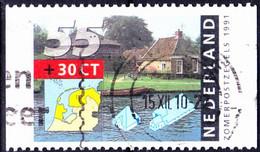 Niederlande Netherlands Pays-Bas - Einzelmarken Aus MH (MiNr: 1315 C) Bzw. (NVPH: 239) 1987 - Gest Used Obl - Booklets