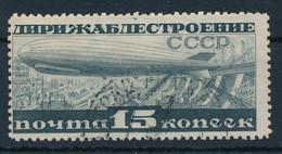 SOWJETUNION / RUSSLAND  -  1932  ,  Luftschiffbau , Zeppelin  -  Michel  406A - Used Stamps