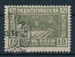 SOWJETUNION / RUSSLAND  -  1930  -  Michel  389 - Gebruikt