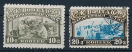 SOWJETUNION / RUSSLAND  -  1929/30  -  Michel  383,362C - Gebruikt