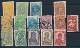 SOWJETUNION / RUSSLAND  -  1929  -  Werktätige  -  Michel  365-367,369Bx , 365-376Ax - Gebruikt