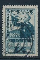 SOWJETUNION / RUSSLAND  -  1929  -  Michel  364Ax - Gebruikt