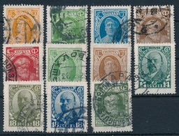 SOWJETUNION / RUSSLAND  -  1927  -  Michel  339-349 - Gebruikt