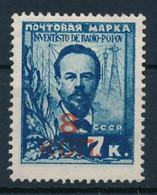 SOWJETUNION / RUSSLAND  -  1927  -  Michel  335 - Gebruikt