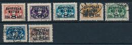 SOWJETUNION / RUSSLAND  -  1927  -  Michel  317 IIx - 323 IIx (320 IIx Zahnfehler) - Gebruikt