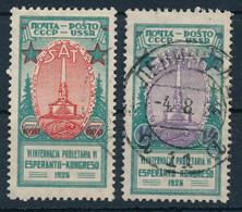 SOWJETUNION / RUSSLAND  -  1926  -  Esperanto-Kongress  -  Michel  311/312 A - Gebruikt