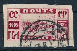 SOWJETUNION / RUSSLAND  -  1925  -  Michel  304By - Gebruikt