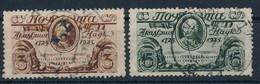 SOWJETUNION / RUSSLAND  -  1925  -  Michel  298D,299A - Gebruikt